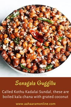 Called Kothu Kadalai Sundal in Tamil and Senagala Guggillu in Telugu, these boiled black chickpeas seasoned with coconut are a must for many religious functions in South India. I also love them as a protein rich snack.  #proteinrich #snack #sundal #guggillu #chickpeas #indianfood #vegan #vegetarian Andhra Recipes, Recipes In Tamil, Indian Food Recipes, Ethnic Recipes, Vegan Vegetarian, Vegetarian Recipes, Snack Recipes, Protein Rich Snacks