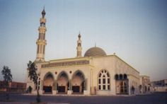Mosque or Masjid: The city of Riyadh is home to nearly 2,000 mosques which are open for each daily prayer.