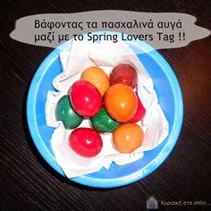 Κυριακή στο σπίτι... : Βάφοντας τα πασχαλινά αυγά μαζί με το Spring Lovers Tag !! [Project 48]