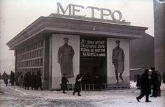 """Первая линия московского метрополитена была открыта 15 мая в 1935 года и шла от станции """"Сокольники"""" до станции """"Парк культуры"""" с ответвлением на """"Смоленскую"""". Метро хотели открыть к первомаю, но Сталин, прокатившись в московской подземке, решил отложить открытие на две недели. Из-за технической неисправности поезд с вождем на несколько минут остановился в туннеле."""