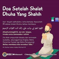 Pray Quotes, Quran Quotes Love, Quran Quotes Inspirational, Islamic Love Quotes, Muslim Quotes, Qoutes, Study Motivation Quotes, Good Motivation, Learn Quran