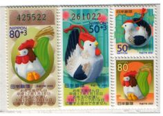 Japan -2005 Year of the Rooster Stamp-