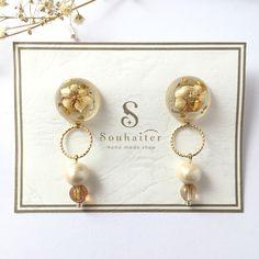 #ハンドメイド #アクセサリー #handmade #made in japan #レジン #minne #ドライフラワー Cute Earrings, Pearl Earrings, Earrings Handmade, Handmade Jewelry, Handmade Design, Resin Crafts, Native American Jewelry, Handmade Accessories, Resin Jewelry