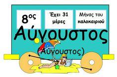 Class Decoration, Classroom, Education, School, Class Room, Teaching, Training, Educational Illustrations, Learning