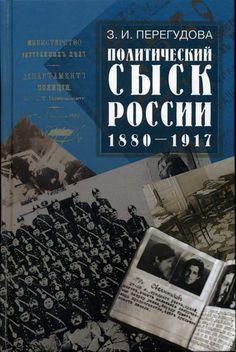НОВЫЕ ПРАВЫЕ 2033: Книга недели. Выпуск №2. 21 июня 2013 г. Polaroid Film, Cover, Books, Livros, Book, Libri