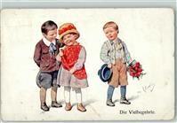 Kinderpoesie Verlag BKW Serie 976-5