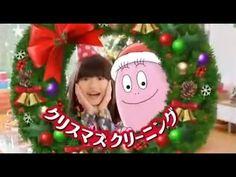 オモクリ監督 2014年11月30日 - YouTube