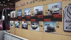 モーターショー 車 パネル 展示 - Google 検索