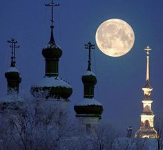 Perigee of the moon tonight 11:35 PM  (Supermoon 5 May)