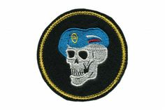"SLEEVE PATCH AIRBORNE SKULL (BLUE BERET). In many military units since the Soviet epoch a man served in Airborne Troops was often called ""Skull"".  The skull as it is means: I was close to death, and a beret (depending on its color) points out at the particular corps or hit squad. #patch #sleeve #millitary #gift #souvenir #airborne #skull #paratrooper #skeleton #bones #smile #death"