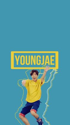 Youngjae - Just Right
