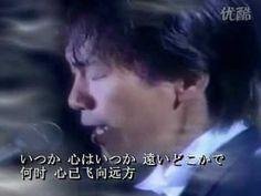 Anzen Chitai's  Koji Tamaki 玉置浩二《行かないで》Ika na i de (please don't leave me alone...) Love love love Koji Tamaki's beautiful voice and this song...♥