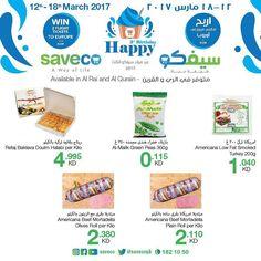عروض عيد ميلاد #سيفكو في الري والقرين #Saveco Birthday Promotions in Al-Rai and Al-Qurain