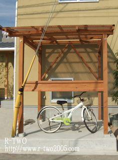 自転車の 自転車置き場 diy パイプ : 自転車置き場のDIY集(サイクル ...
