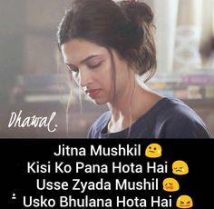 True Sad Words, Romantic Shayari, Broken Heart Quotes, Feeling Lonely, Dear Diary, Friendship Quotes, True Quotes, True Love, Quotations