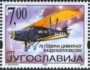 Stamp: 75th anniversary of Civil Aviation in Yugoslavia (Yugoslavia) (Airplanes) Mi:YU 3079,Sn:YU 2561