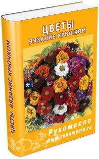 viaz-flower-3