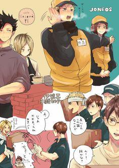 トヲル(@twr_clione)さん | Twitter Baby Crows, Anime Guys Shirtless, Chibi Sketch, Kuroo Tetsurou, Haikyuu Yaoi, Kuroken, Haikyuu Characters, Another Anime, Durarara