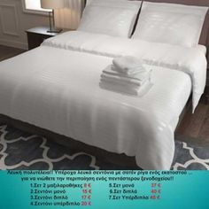 Σεντόνια-μαξιλαροθήκες SALONICA Λευκά βαμβακερά με σατεν ρίγα ενός ... Bed, Furniture, Home Decor, Decoration Home, Stream Bed, Room Decor, Home Furnishings, Beds, Home Interior Design