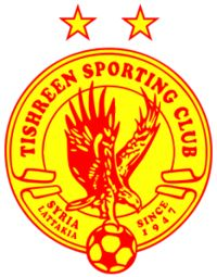 1947, Tishreen SC (Latakia, Syria) #Tishreen #Latakia #Syria (L11515) Asia, Rangers Fc, Sports Clubs, Football Team, Soccer Teams, Premier League, Team Logo, Squad, Badge