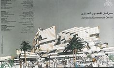 "Kieferle & Partner Archives: 1985 - ""Jamjoon Commercial Centre"" (1985) in Jeddah, Saudi Arabia (KSA) - from K&P archives.One of our ""man-made"" old school ""renders"" of the 80′s. So cool image today and such an amazing work to produce this kind of product for a competition."