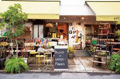 Bazar et Garde-Manger(バザー・エ・ガルド・モンジェ)