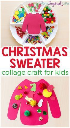 This ugly Christmas sweater craft is a fun collage art activity for kids to do this Christmas! #Christmas #uglysweater #craft