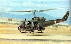 UH-1C 66-618 176th AHC Chu Lai 1971 photo, Cpt Mike Campbell