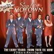Soul of Motown!  #visit #my #smokies #tennessee