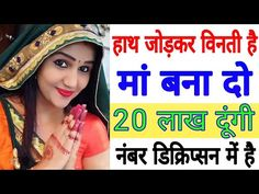 Daily hot News - YouTube Marriage Images, Girl Friendship Quotes, Whatsapp Mobile Number, Online Friendship, Massage Girl, Changing Jobs, News, Hot, Youtube