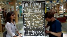 Face-o-mat Travels the World - 2013. The interaction with machines made our daily life easier, faster and more efficient. Despite the rapid ...