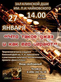 Встреча обещает быть интересной!  Приглашаем всех желающих!!  Вход, как всегда, свободный!!! :)))
