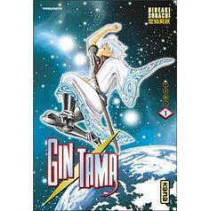 Gintama - Gintama, Tome 1