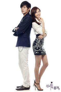 "Jang Dong Gun & Kim Ha Neul in poster of ""A Gentleman's Dignity"" series"