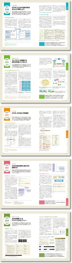 샘플 이미지 Pamphlet Design, Booklet Design, Chart Design, Menu Design, Brochure Design, Page Design, Layout Design, Editorial Layout, Editorial Design