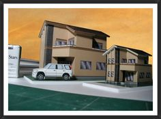 A Korean House Free Building Paper Model Download - http://www.papercraftsquare.com/korean-house-free-building-paper-model-download.html#BuildingPaperModel, #House