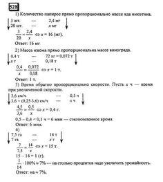 история средних веков 7 класс крижановский гдз