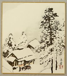 Gyokudo Kawai 1873-1957 - Snowy Village