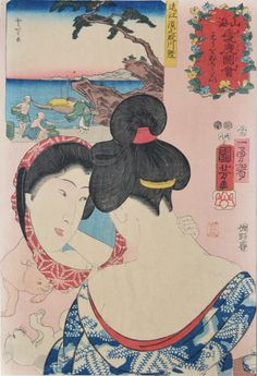 Cats Playing: Sunomatagawafue in Totomi by Kuniyoshi
