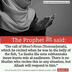 The Call of...