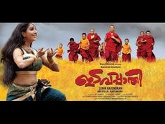 Friday Release | Latest Movies in Theatres -  Sensations Entertainment