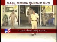 Killed in road accident near chamarajpet tv9 news pinterest