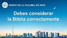 Canción cristiana | Debes considerar la Biblia correctamente #IglesiadeDiosTodopoderoso #Evangelio #ElAmorDeDios #Oración #Coro #Himno  #CanciónDeLaIglesia #CanciónCristiana #MúsicaCoral  #ElCoroDelEvangelio #AlabanzaDeAdoracion #CoroDeIglesia Films Chrétiens, Youtube, Salvador, Fruit, Inspiration, Believe In God, Truths, Best Songs, Gospel Music