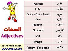Adjectives part 4