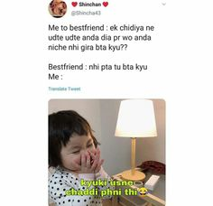 Very Funny Memes, Latest Funny Jokes, Funny Jokes In Hindi, Funny School Jokes, Some Funny Jokes, Good Jokes, Funny Facts, Hilarious, Funny Images With Quotes