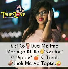 Cute Couple Quotes, True Love Quotes, Me Quotes, Funny Quotes, Comedy Quotes, Random Quotes, Hindi Quotes, Attitude Quotes For Girls, Crazy Girl Quotes