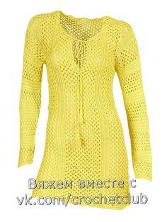 Lemon crochet dress