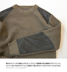 modem design モデムデザイン エルボーパッチ ローゲージコマンドニット メンズ Workwear Fashion, Fashion Wear, Kids Fashion, Military Tops, Mens Trends, African Wear, Cool Sweaters, Sweater Design, Military Fashion