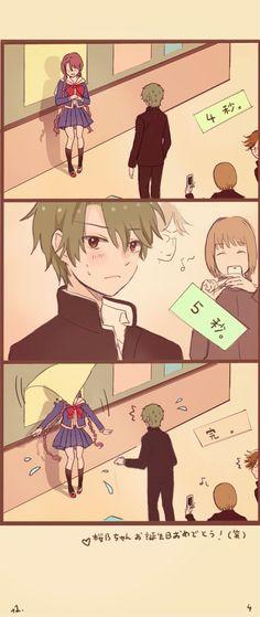 埋め込み Prince Of Tennis Anime, Anime Couples, Sailor Moon, Hero, Manga, Artist, Fictional Characters, Pixiv, Twitter