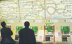 How to use the various trains in Japan